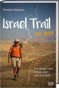 israel-trail-bild
